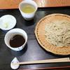 雄岳 - 料理写真:「栃木県益子産 常陸 秋そば」の「九割 ざるそば」