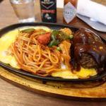 喫茶 ユキ - イタリアンスパゲッティー+ハンバーグトッピング 850円
