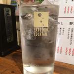 串酒場 大笑 - 黒霧島水割り300円