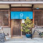 古民家カフェ蓮月 - 入り口