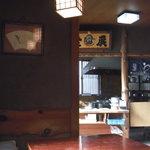 田川 - 店内の様子