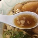 喰海 - 背脂の乗ったスープ