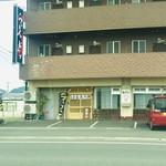 麺屋 トラノコ - マンションの1階にあります