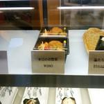 口喜 - 惣菜・1/12種類