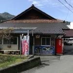 三嶋製麺所 - うどんの「う」の字も出ていませんが、こちらがお店です(^^;