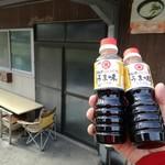 三嶋製麺所 - マルオこいくち醤油400円も2本購入♪