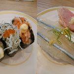 かっぱ寿司 - 春の贅沢三昧、これぞ!デカネタさより他