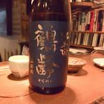 天に月、地に山 - マイレビ様が頼んだ「鶴齢 純米酒」は渋い選択ですね