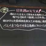 立呑み 山和屋 -