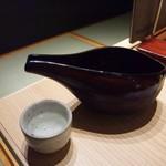 Genjisouhonten - 獺祭