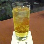 虎坊 - 杏子のお酒のソーダ割り