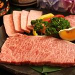 薩摩の牛太 - 料理写真: