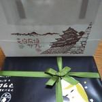 マサムラ - レトロな包装紙 カワイイ♡