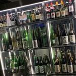 駅前ぐらんで酒場 酒美 -