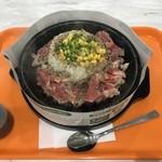ペッパーランチ - お肉たっぷりビーフペッパーライス、900円(税別)