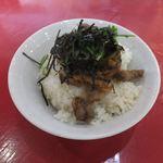 拉麺 日本一 -