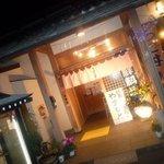 1041226 - さぷら伊豆!渋谷の平日・伊豆の休日