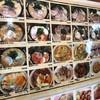 神山 加美東店