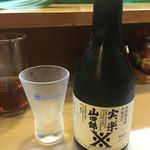 三平寿し - 日本酒