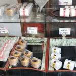 駒屋餅店 -