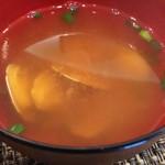 玄海鮨 - 貝汁です