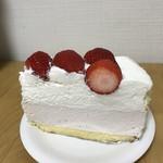 ハーブス - ストロベリーチーズケーキ