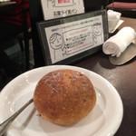 104109887 - 石窯ライ麦パン