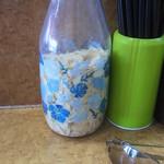 西山家 - 料理写真:ガーリックチップ