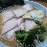西山家 - チャーシュー麺(ふつう、ふつう、ふつう)