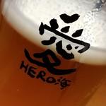 Hiroumi -