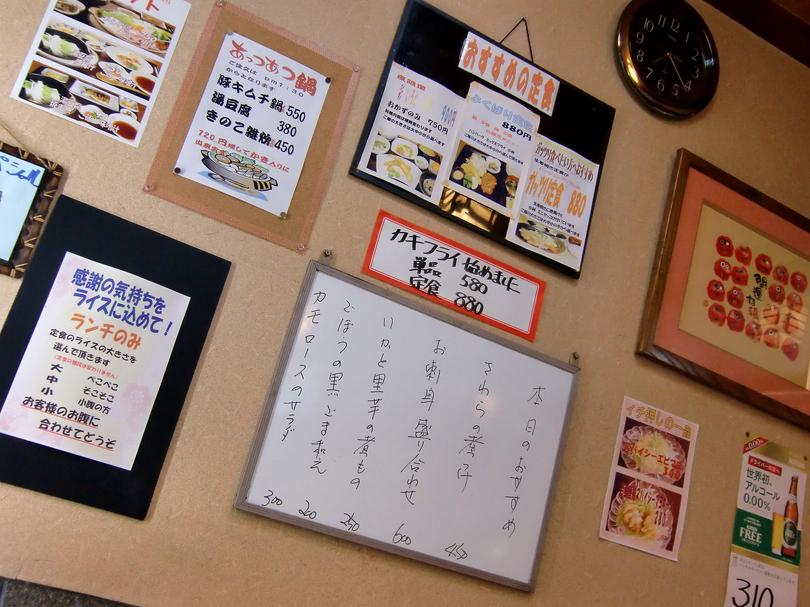 しんき食堂