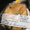 道の駅 北はりまエコミュージアム - 料理写真: