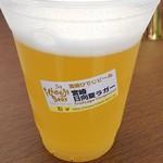 104124640 - 宮崎ひでじビール  日向夏ラガー     500円