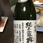 丸尾本店 - ドリンク写真: