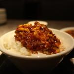 Fukumanen - 四川マーボー豆腐オンザライス