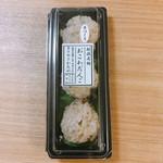 坂田屋本店 - おこわだんご