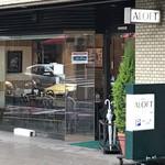 アロフト - レストラン側入り口