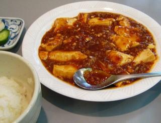 オトメ - 麻婆豆腐定食