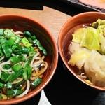 馳走三昧 - 蕎麦とタイムサービスのすき焼き