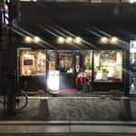 珈琲館 紅鹿舎 -