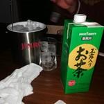 美影意志 - お茶500円、氷200円