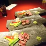 鉄板焼 黒田屋 - お肉と野菜