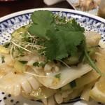 中華料理 八戒 - 烏賊とセロリと胡瓜の山椒和え