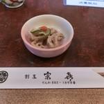 割烹 宗よし - 料理写真:胃袋の酢味噌和え