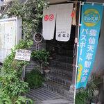 姫松屋 - 1階入口