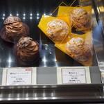 コンフィチュール アッシュ - 湯の山シューは210円