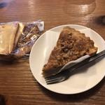 イチカフェ - バナナくるみタルト