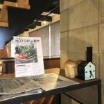 イチカフェ - 朝一のお知らせ