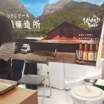 104155983 - 宮崎ひでじビールのブース