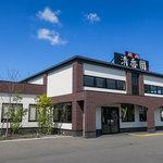104156564 - 糸島市潤の「清香園 糸島店」さん。キレイな焼き肉屋さん。